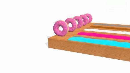 亲子早教动画 3D甜甜圈蛋糕魔法水池染色趣味学习颜色