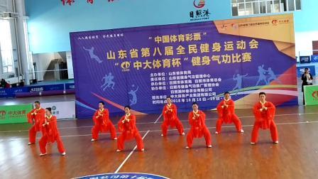 20181019山东省全民健身健身气功比赛泰安市代表队获大舞第一名