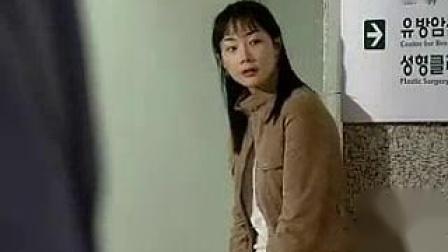 我在天国的阶梯-【第27,28集】 -国语版截取了一段小视频