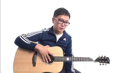 【玄武吉他教室】弹唱教学 卡马G1吉他 李宗盛《山丘》第一部分