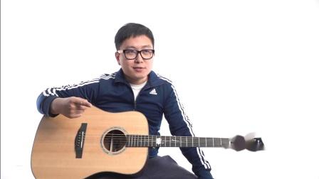 【玄武吉他教室】弹唱教学 卡马G1吉他 李宗盛《山丘》第二部分