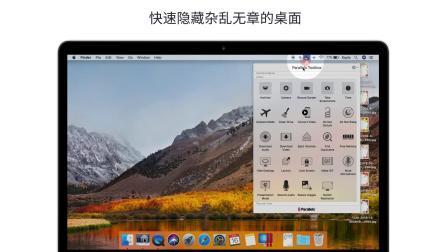 Parallels Toolbox超过30种适用于MacOS和Windows的必备应用程序工具包