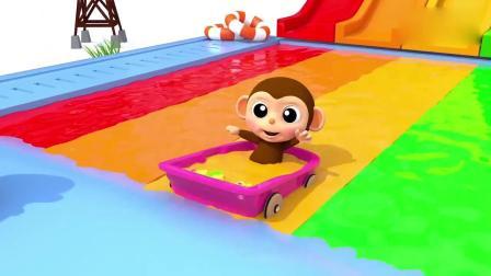 亲子早教动画 小猴子坐着小盆从滑梯上滑下来,盆子了灌满了水!