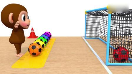 亲子早教动画 小猴子踢足球趣味学习足球颜色 儿童教育
