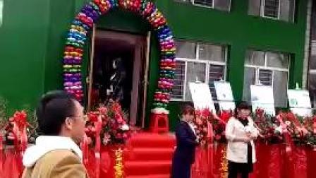 牡丹江市东安区鑫灵职场开业