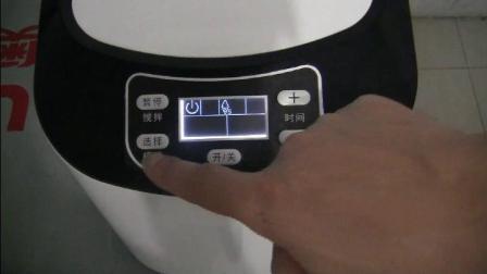 澳柯玛冰激凌机使用方法
