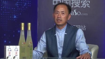 【专访】中国搜索品牌之旅齐鲁行 顺舟网络科技有限公司