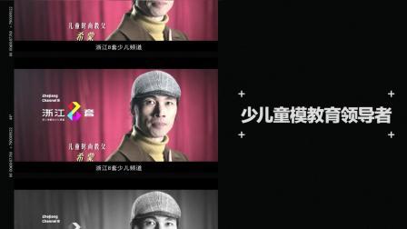 宁波时装周顶尖宣传视频