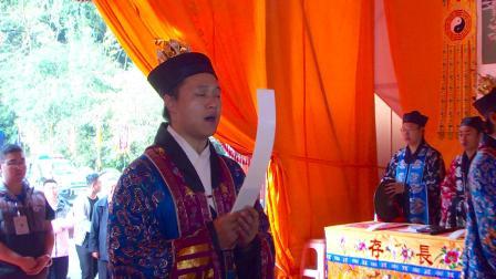 青城山罗天大醮——玉皇大表上(北京白云观经师团)