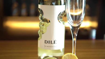 新品 帝力天使之手莫斯卡托甜白葡萄酒 750mlx2瓶