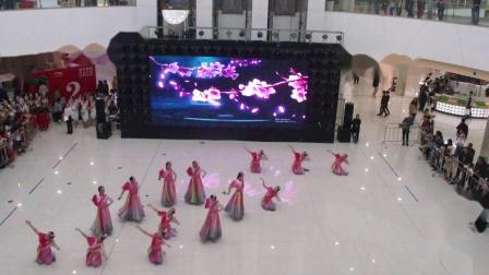 排舞 《墨梅》 (文成县)