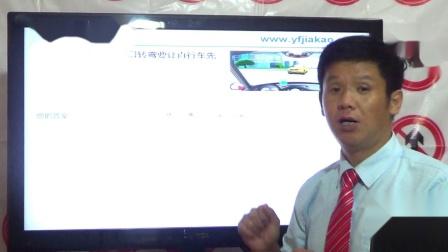 科目一科目四快速学习C1驾驶证视频教程