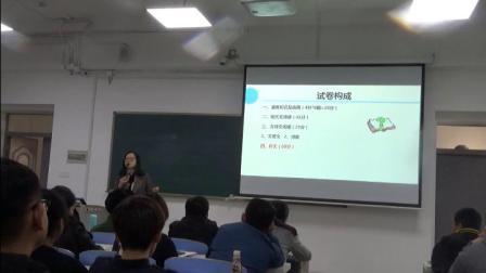2018年森智教育成人高考培训—专科语文