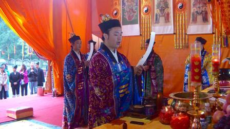 青城山罗天大醮——九皇朝科(北京白云观经师团)