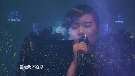 我的未来不是梦 WhyMe演唱会现场版_超清