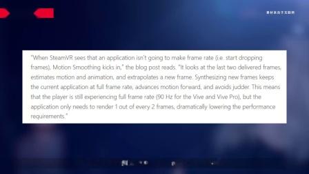 Steam VR引入了新的运动平滑功能 使低端主机也可以拥有个平滑的游戏表现