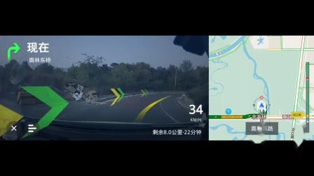 会撩车: AR导航靠谱吗? 看高德地图怎么说!