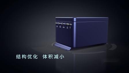产品宣传片 鼎承视界传媒三维产品视频 www.dcsjcm.cn