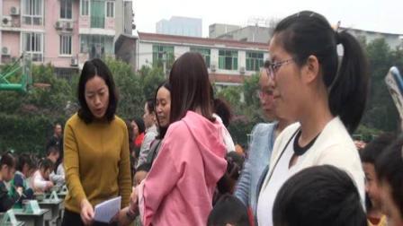 成都市郫都区郫筒一小20181016一年级品格教育活动