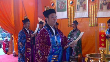 青城山罗天大醮——送神(北京白云观经师团)