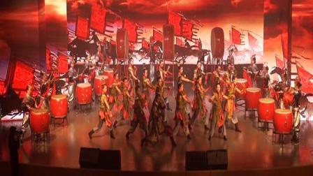 2018宁波市基层文艺社团风采大展示之舞蹈决赛--出征 鼓舞