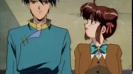不可思议游戏OVA - 第9集