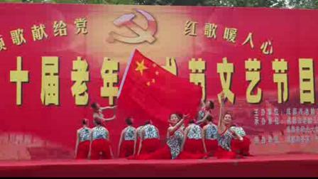 舞蹈.红旗颂-成都温江舞蹈队