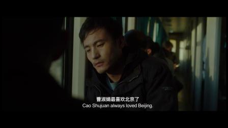 爱奇艺影业出品电影《桃源》先导预告片