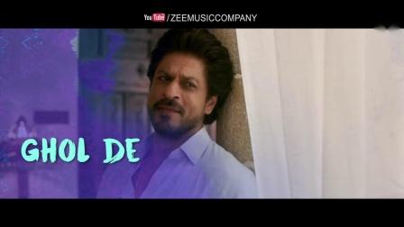 Zaalima - Lyrical - Raees - Shah Rukh Khan & Mahira Khan - Arijit Singh & Harshd