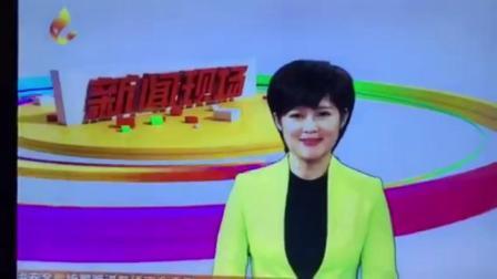 广西贵港歌友会上新闻了