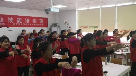 晨起做操,气血旺,母婴护理师的一天从热身操开始,李艳老师的课程走起~~~