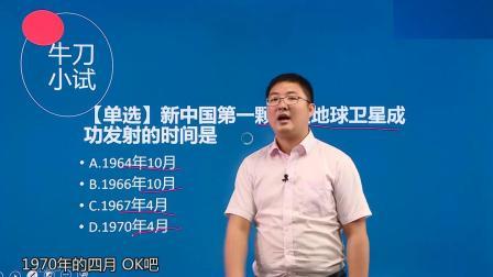 074 毛泽东老一辈革命家探索中国社会主义的理论贡献