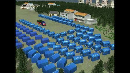 陕西省自然灾害应急指挥系统建设规划(2012)