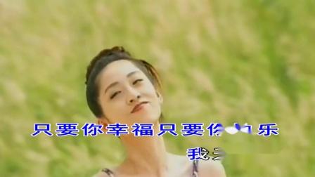 林翠萍 - 初恋(3D丽音)为了你影音