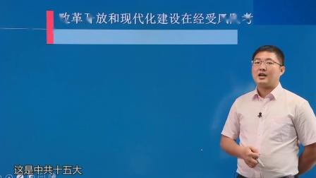 083 中国特色社会主义事业的跨世纪发展