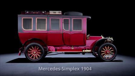 奔驰S级历史所有车型(1903-2018)