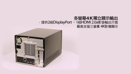 Shuttle | XPC Cube SH370R6 - 给你切中需求的扩充性与快速运算