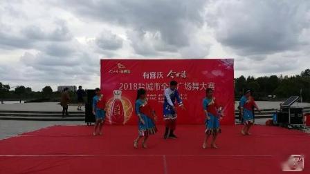 藏族广场舞《我祝祖国三杯酒》射阳盐场健身队