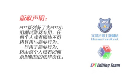 【怀旧】实况足球10 PES6 EPT-EP8.9 WIN10视频演示
