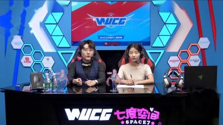 WUCG2018线上循环赛 王者荣耀女子组 天津理工大学vs哈尔滨医科大学
