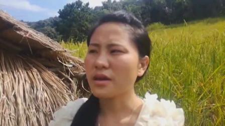 苗族电影 Lub Neej Mus Ua Luag Nyab Tsis Yooj Yim第 5 集