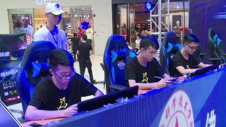 WUCG2018南区决赛 QQ 飞车 佛山科学技术学院vs广西民族大学 bo1