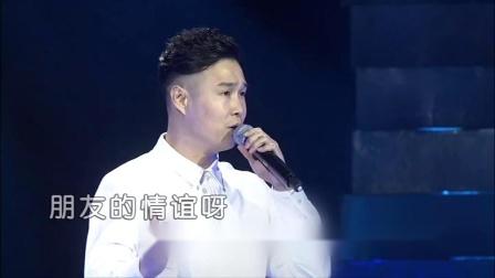 高进小沈阳我的好兄弟2017世界巡回演唱会国语情歌对唱N7C01320MVMKVComMV下载精灵
