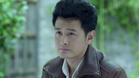 《喋血长江》向青云马文俊没有参与陷害自己 同意他回到公司