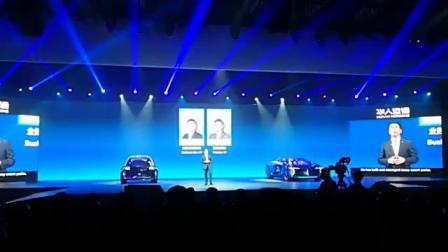 华人运通概念车发布,颜值太高太科幻!