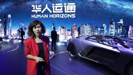 """卖车挣不了钱!新汽车品牌""""华人运通""""做城建生意"""