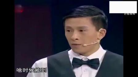 最近宋晓峰程野丫蛋的小品《春天里》火了,笑的