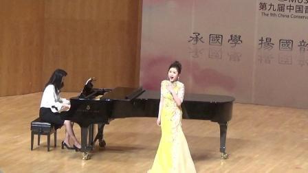 难忘茉莉花 摘菜调 中国音乐学院 许立思