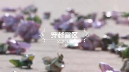 上海西点军事夏令营,精彩瞬间
