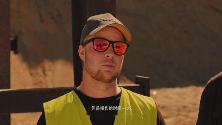 沃尔沃挖掘机微电影《火热迸发》幕后花絮